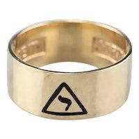 14th Degree Scottish Rite Masonic Ring with Latin Motto