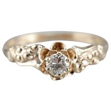 Lovely Buttercup Diamond Ring