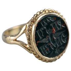 Carved Bloodstone Stamp Ring