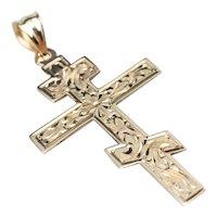 Engraved Vintage Eastern Orthodox Cross