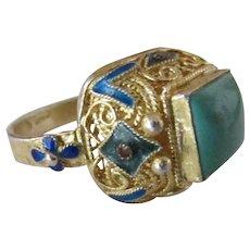 Austro Hungarian Renaissance Revival Style Enamel Gilt Silver Ring