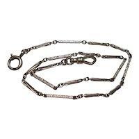 14K White Gold Pocket Watch Chain Fancy Bar Links