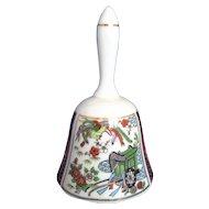 Heritage Mint Imari Porcelain Bell Japan
