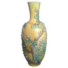 Mustard Glazed Relief Applied Flowers Trees Branches Small Vase China