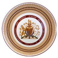 Queen Elizabeth II Silver Jubilee Souvenir Plate 1977 Royal Tuscan Bone China