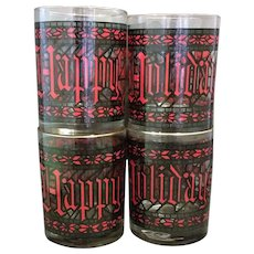 Houze Happy Holidays Stained Glass Red Green Tumblers