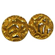 Avon Golden Nugget Clip Earrings Gold Tone Disc Circle 1980s