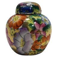Hand Painted Floral Chintz Tiny Ginger Jar Porcelain