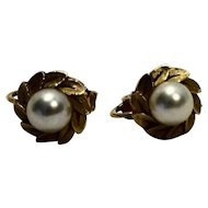 Majorica Simulated 8mm Pearl Gold Tone Clip Earrings
