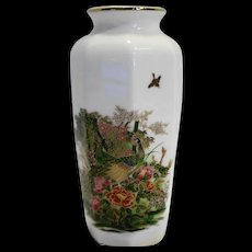 Yamaji Japan Peacock Chrysanthemums White Porcelain Vase Gold Trim 6 IN