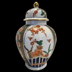 Japanese Porcelain Ware Decorated in Hong Kong ACF Ginger Jar Hand Painted Floral 8 IN