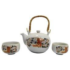 Japan Kutani Porcelain Floral Gilt Tea Pot Cups Set Modern