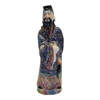 Chinese Immortal Porcelain Enamel Glazed Famille En Rose Figurine 12 IN Lu Dongbin