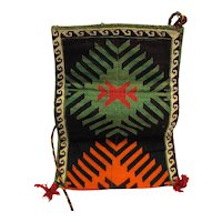 Ersari Ersary Turkoman Turkmen Silk Woven Small Bag Purse