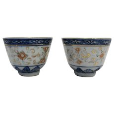 Chinese Porcelain Rice Grain Pattern Tea Cups Pair Hand Painted 1900s - Red Tag Sale Item