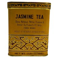 Sunflower Brand China Jasmine Tea 1/2 Lb Tin Vintage Bright