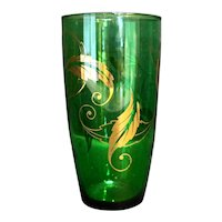 Forest Green Gold Leaves Tumbler Anchor Hocking 5 3/4 In 16 Oz