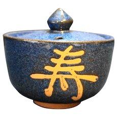 Otagiri Japan Hand Crafted Sugar Bowl Deep Blue Glaze