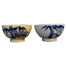 Royal Seoul Blue Bamboo Hand Painted Porcelain Rice Soup Bowls