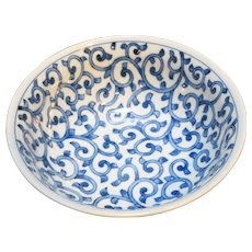 Blue White Hand Painted Porcelain Large Rice Soup Noodle Bowl Made in Japan