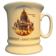 St Petersburg Russia Souvenir Porcelain Shaving Mug