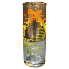 Hallmark Alphabet Decorated Glass Vase Jar No Lid