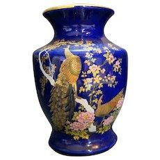 Cobalt Blue Vase Gold Peacock Chrysanthemums 8 IN