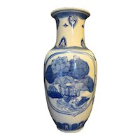Blue White Porcelain Hand Painted Made in China Vase 12 IN Modern