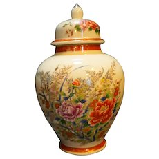 Oriental Asian Ginger Jar Chrysanthemums Flowers Hand Painted Crackle Glaze
