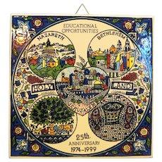 Holy Land Jerusalem Nazareth Bethlehem Souvenir Tile