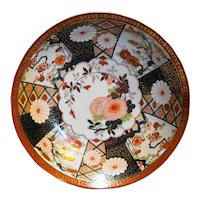 Saji Fine China Japan Porcelain Hand Painted Rust Black Gold Bowl