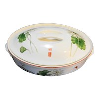 Toscany Collection Japan Lotus Covered Vegetable Oval Casserole
