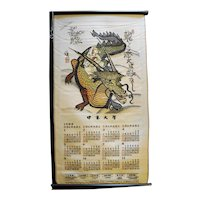 Japan Jacquard Tapestry Woven Hanging Calendar 1988 Dragon Lady