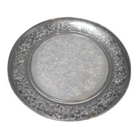 Princess House Fantasia Chop Torte Cake Plate Round Platter Frosted Center