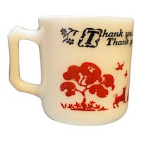 Hazel Atlas Child's Prayer Cup Mug Platonite Milk Glass