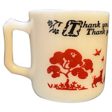Hazel Atlas Child's Prayer Cup Mug Platonite Milk Glass