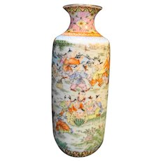 Famille en Rose Qianlong Nian Zhi 20th Century Export Chinese Porcelain Vase