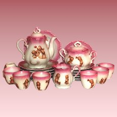 Rare - 1930's Child Size Rose O'Neill Tea Set, Pink Luster - Made in Germany
