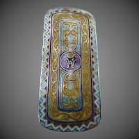 Fine Antique Russian Enamel Box with Crown Crest