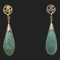 Vintage 14k Gold Jadeite Jade Drop Earrings