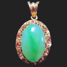 Fine 22K Gold Vintage Jade Pendant