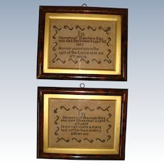 Pair of memorial samplers with provenance