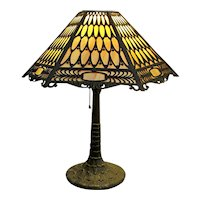 Antique Table Lamp Filigree Overlay Shade