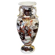 Vintage hand painted Japanese Satsuma earred urn vase ceramic, pottery, Asian, Oriental, Japan, moriage