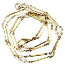 Vintage Art Deco gold filled bar link genuine cultured pearl long pendant chain, circa 1920, muff chain, guard chain, pocket watch chain