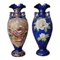 Large vintage hand painted 2 sided Japanese Satsuma urn floor vase ceramic, pottery, Asian, Oriental, Japan, Moriage, lamp drilled, planter