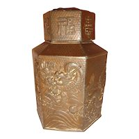 Antique Bronze Japanese Dragons Tea Caddie, Hexagonal Tea Box.