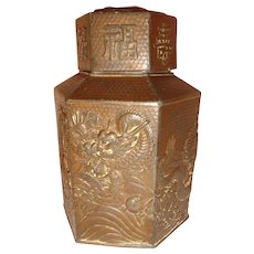 Antique Bronze Japanese Dragons Tea Caddie, Hexagonal Tea Box.