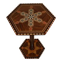 Spanish Marquetry Side Table, Stunning Taracea Inlay Wood.