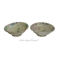 Chinese Tang Dynasty Sancai Glazed Bowl.
